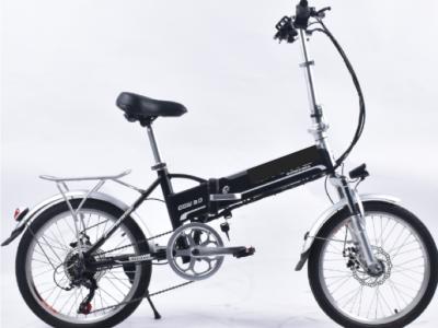 Faltbares E-Bike